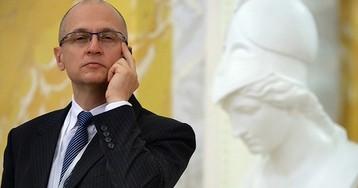 Выборы-2018: версия Кириенко