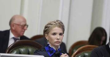 Юлия Тимошенко шокировала Раду наполеоновским мундиром: стилисты оценили наряд