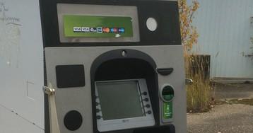 Как мы банкоматы от подрыва спасали