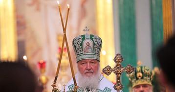 Патриарх Кирилл назвал оскорбление чувств верующих формой экстремизма