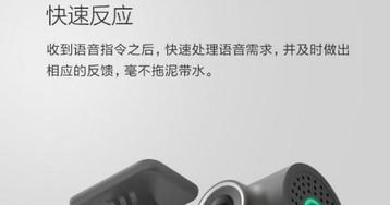 Xiaomi анонсировала новый автомобильный видеорегистратор