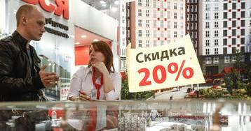 Названы типы домов Москвы и Петербурга с наибольшими скидками на квартиры