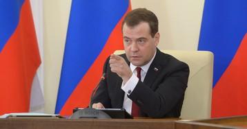 Медведева беспокоят ФГУПы