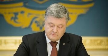 Донбасс получил шанс: Порошенко подписал закон об особом статусе