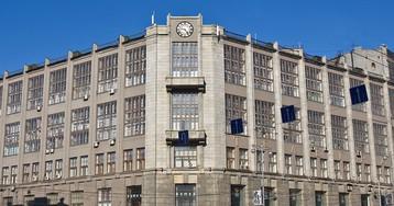 Ростелеком планирует продать здание Центрального телеграфа на Тверской