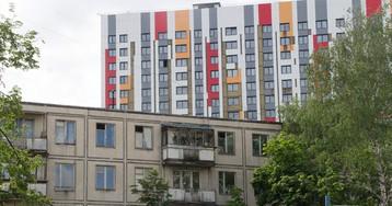 Москва начала готовить первые проекты по программе реновации