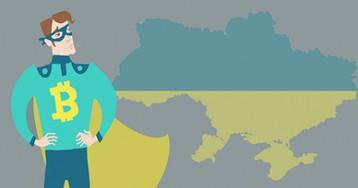 Минфин: в Украине криптовалюты не запрещены