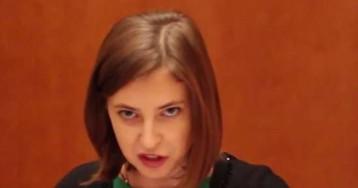 «Провокационный экстремистский материал»: борьба Поклонской с «Матильдой» дошла до Чайки