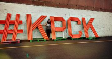 Красноярск глазами киприотов