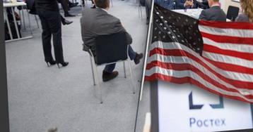 Госдепартамент США: «существенные» партнёры «Ростеха» будут наказаны