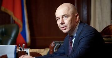 Минфин РФ считает биткойн «денежным суррогатом»