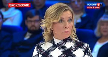 Захарова обманула телезрителей, рассказав о фото бен Ладена с Клинтон