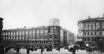 Революционные адреса: сколько стоят квартиры в домах большевиков
