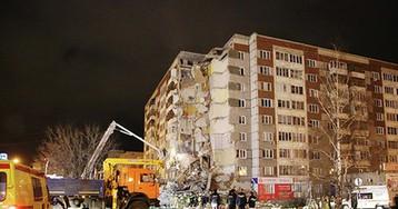 Названа причина обрушения дома в Ижевске