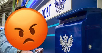 За что я ненавижу «Почту России». И все остальные тоже