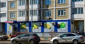 В Москве перестали переоформлять жилье на первых этажах под магазины