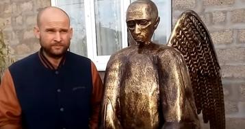 Астраханец выковал Путина в образе крылатого медведя с осетром в лапах