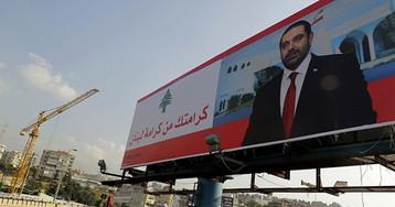 Saudis Spark Anger in Beirut's Sectarian Tinderbox