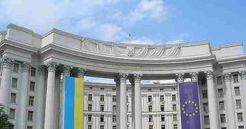 Эксперты: очередная нота протеста Украины — лишь способ отработать свой хлеб