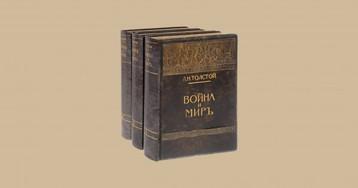 Как правильно читать «Войну и мир»: советы писателя Дмитрия Быкова