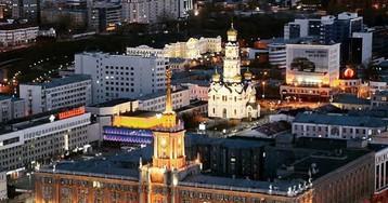 Рэпер Гнойный назвал Екатеринбург «столицей СПИДа», и местная власть начала отвечать стихами. Вышло так себе