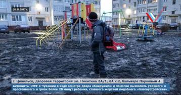Комфортная городская среда пожирает русских детей