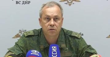 "В ДНР назвали захват Киевом двух поселков ""отказом от Минска-2"""