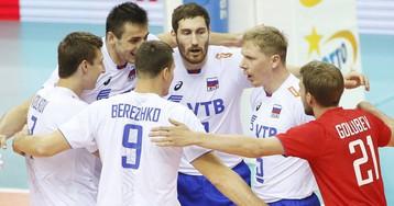 Российские волейболисты сыграют с США, Сербией и Австралией на ЧМ-2018