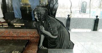 """""""И даже после смерти..."""": странные могилы цыганских авторитетов (ФОТО)"""