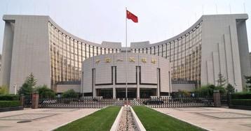 Заместитель управляющего Народного банка Китая: «Биткойн умирает»