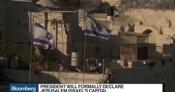 Trump's Plan for Jerusalem Embassy