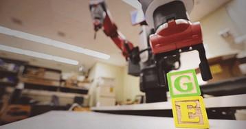 Сенсорные системы роботов