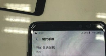 Galaxy A8 Plus в ролике «живьем»