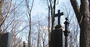 Москвичи стали класть в гроб умершим родственникам дорогие смартфоны