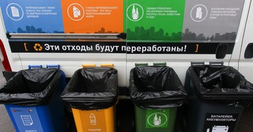 В России изменятся правила хранения и вывоза мусора