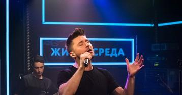 """""""Новое Радио"""" открыло концертный зал """"Живая среда"""""""