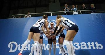 «Динамо» – четырехкратный обладатель Кубка России