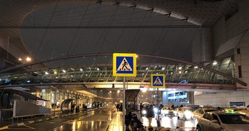 Говно-охуенно: Организация посадки в такси в аэропортах