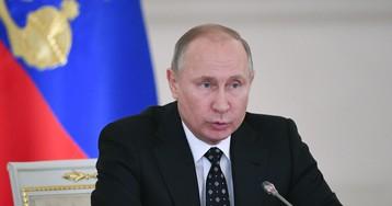 Путин заявил, что криптовалюта не может быть средством накопления