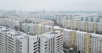 Риелторы назвали районы Москвы с падающими средними ценами на новостройки