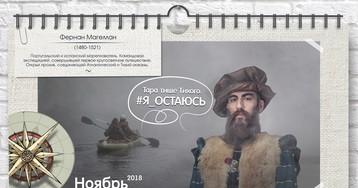 Я остаюсь в Омске