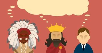 Что вы знаете о лидерстве?