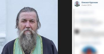 """Епископ РПЦ назвал Путина """"тьмою"""" и призывает не голосовать за него"""