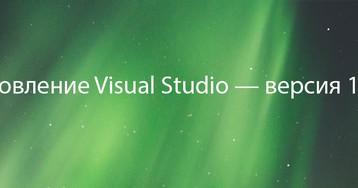 Что нового для мобильных разработчиков в Visual Studio 15.6 Preview