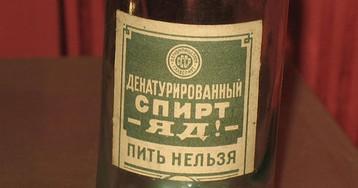 Тормозуха, бояра и табуретовка: что пили в СССР по безнадеге
