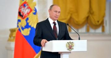 Путин. Послание. Сроки
