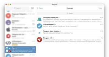 В Telegram может появиться общая новостная лента