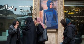 Iranian Women Win Apology Over TV Advice to Kiss Husbands' Feet