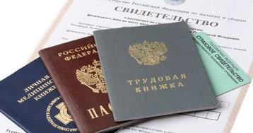 Паспорт не нужен? Каждому россиянину хотят выдать единый идентификатор
