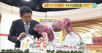 CG? Japanese TV News Doesn't Need CG